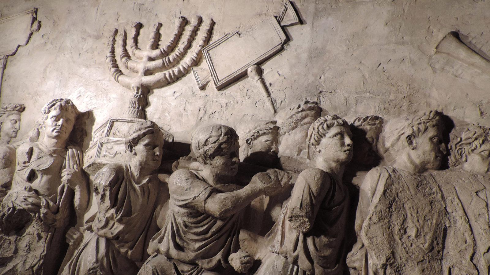 Archéologie du Judaïsme